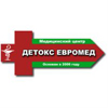 ДЕТОКСевромед, наркологический центр, ООО