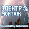 Медтехникасервис, ООО
