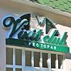 Визит-Клуб, ресторан