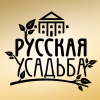 Русская усадьба, ландшафтное бюро