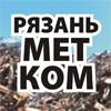 Чермет Соколовка, ООО