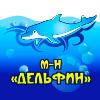 Дельфин, магазин