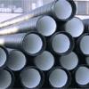 Двухслойные профилированные трубы «КОРСИС» для безнапорных трубопроводов