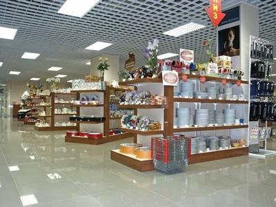 Магазины и отделы, реализующие товары для дома