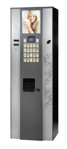 Кофейный автомат Coffeemar G535