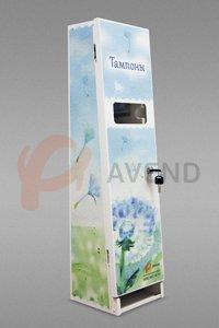 Торговый Автомат по продаже тампонов AVEND 2059