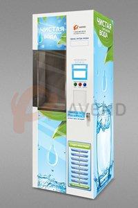 Торговый Автомат по продаже чистой питьевой воды WA400Y