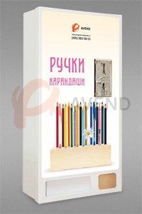 Торговый Автомат ручек и карандашей AVEND 2159P
