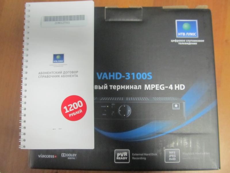 ��� ���� FULL HD