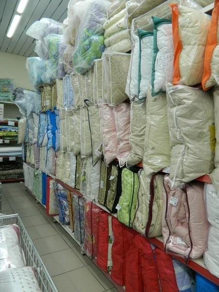 """Гипермаркет """"Стройка"""" - товары для дома"""