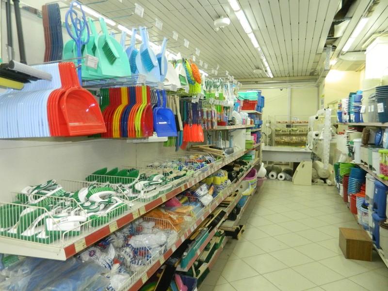 """Гипермаркет """"Стройка"""" - хозяйственные товары"""