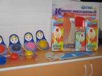 Детские ортопедические стельки, шарик массажер