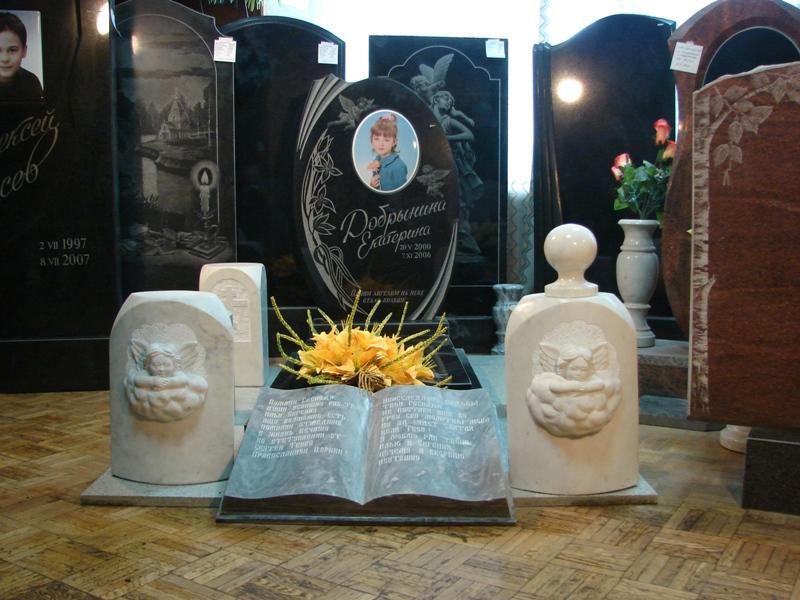 Изготовление памятников в Рязани