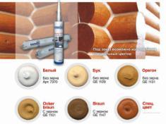 Строительные и изоляционные материалы