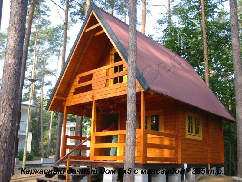 Каркасный дачный дом 6х5 с мансардой
