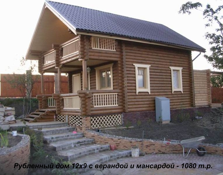 Рубленый дом 12х9 с верандой и мансардой