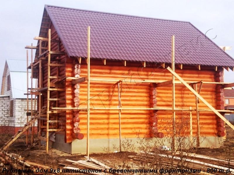 """Рубленый дом 9х8 """"пятистенок"""" с бревенчатыми фронтонами"""