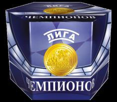 фейерверк Лига чемпионов