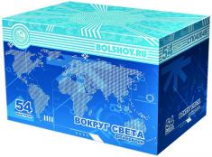 Салютная батарея Вокруг света