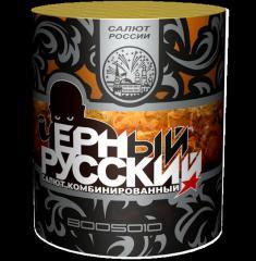 Комбинированный салют Черный русский