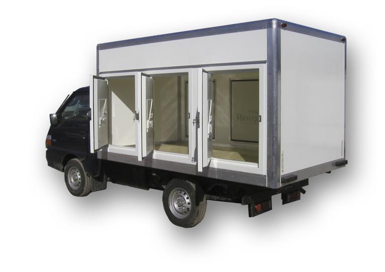 Автофургоны для перевозки продуктов глубокой заморозки