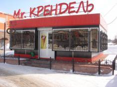 Торговый павильон заказать в Рязани