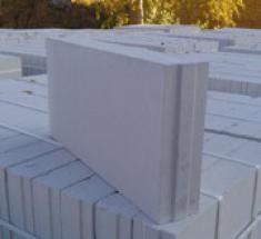 Блок силикатный перегородочный пазогребневый