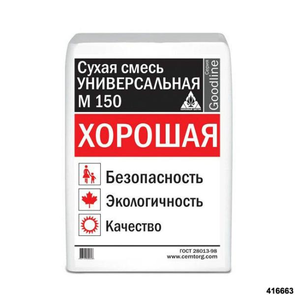 Сухая смесь М150