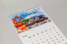Календарь перекидной настенный А3
