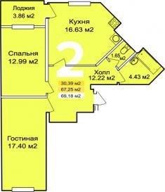 2 комнаты, 69.18 м2