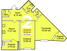 2 комнаты, 62.30 м2