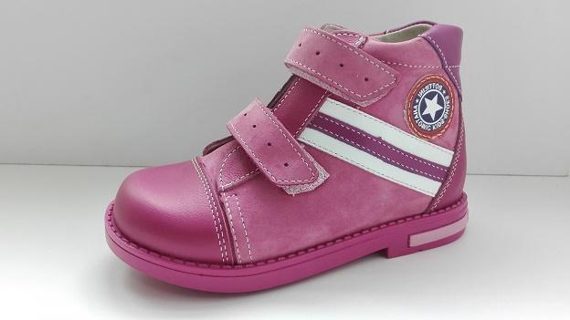 Ботинки (Боттилини ВО-098(1))