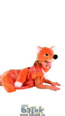 Костюм лисы для девочки