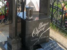 Памятники и надгробия