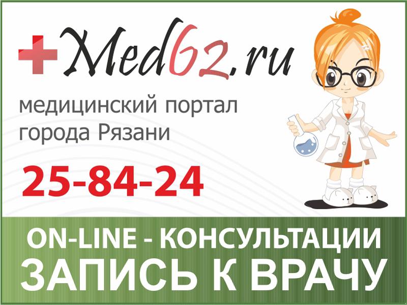 ����������� ������ med62.ru