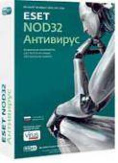 Антивирус ESET NOD32 (BOX) Продление (получение лицензионного ключа на 12мес.)