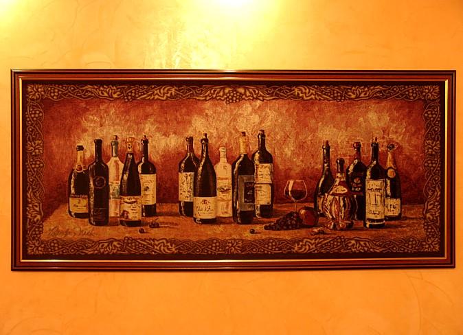"ресторан гостиничного комплекса ""Монарх"""