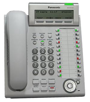 Системный телефон