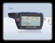 �������� �������� Pandora DXL 5000
