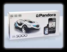 Охранный комплекс Pandora DXL 5000