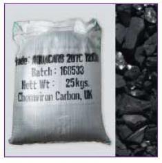Активированный уголь из скорлупы кокоса