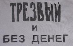 вышивка Рязань