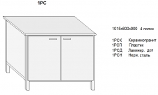 стол базовый-227x136
