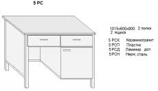 стол базовый-5 230x133