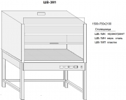 шкаф вытяжной лабораторный