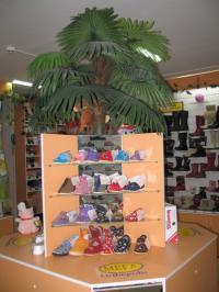 Домашняя обувь, тапочки