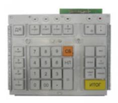 Клавиатура ДК-98-01 для кассовых аппаратов «АМС-110Ф», «АМС-110К»