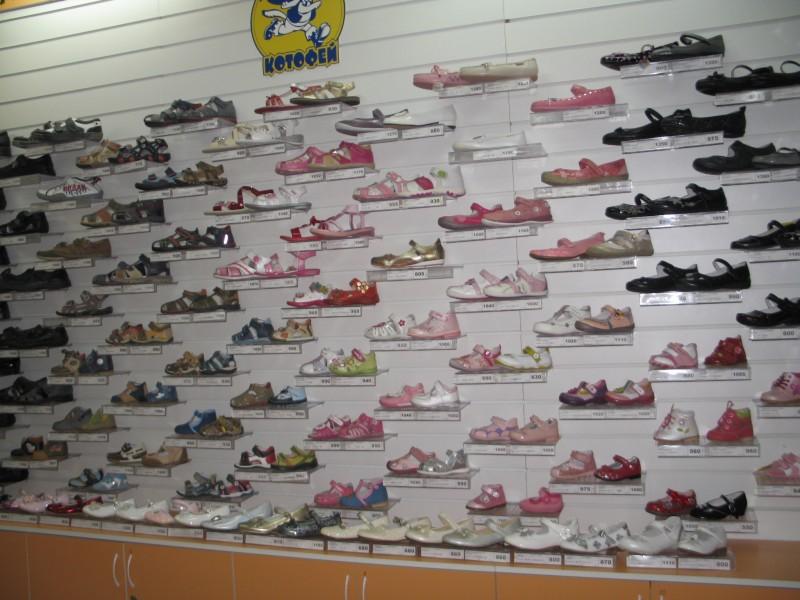 Большой ассортимент детской обуви