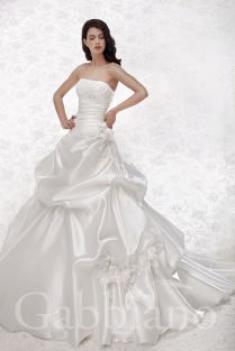 Свадебное платье- Кэтти