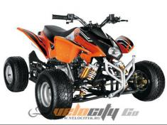 FUXIN ATV TIGER